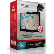 """Ginzzu GH-685 автомобильный держатель для планшетов до 10"""""""